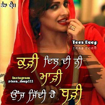 Sandhu 😍 - Author on ShareChat: Funny, Romantic, Videos, Shayaris, Quotes