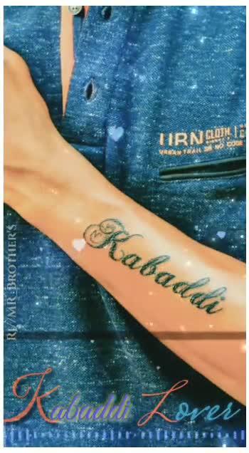 👯♂️ கபடி - RI / MR BROTUER ' S hver Rabaddi VRTRAILS URN CLOTLE URN CLOTLE VESANTRAL Kabaddi V / MR BROTHER ' S Abu Lurer - ShareChat