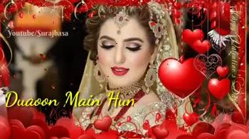 🖊️ लव शायरी और status ❤️ - W Youtube / Surajbasa latenline 39 Bhuisa Nehi Hai youtube / Surajbasa W Valentine Magar Aapka Koi - ShareChat