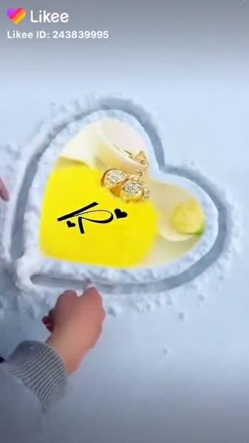 😍 i love you 😍😍😍 - ShareChat