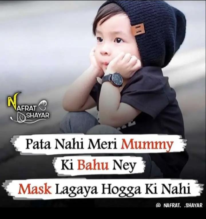 🤘 बॉयज गैंग 😎 - NAFRAT VAR AFRAT SHAYAR Pata Nahi Meri Mummy Ki Bahu Ney Mask Lagaya Hogga Ki Nahi @ NAFRAT . . SHAYAR - ShareChat