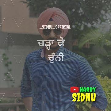 satt bande rajvir jawanda new song - ShareChat