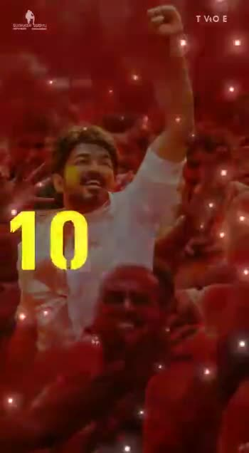 🎬भारत मुव्ही रिलीज - T VOE 10 DAYS TO GO THALAPA BIRTHD TVO E 10 TO GO THALAPATHY BIRTHDAY - ShareChat