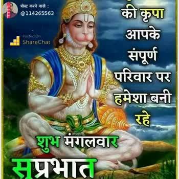 📚 विश्व पुस्तक / कॉपीराइट दिवस - पोस्ट करने वाले : @ 114265563 9 ShareChat Rajesh Keshrwani 114265563 E ShareChat Wit ! Follow - ShareChat