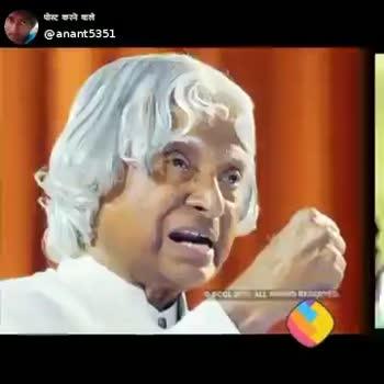 🎂 अब्दुल कलाम जयंती - ShareChat