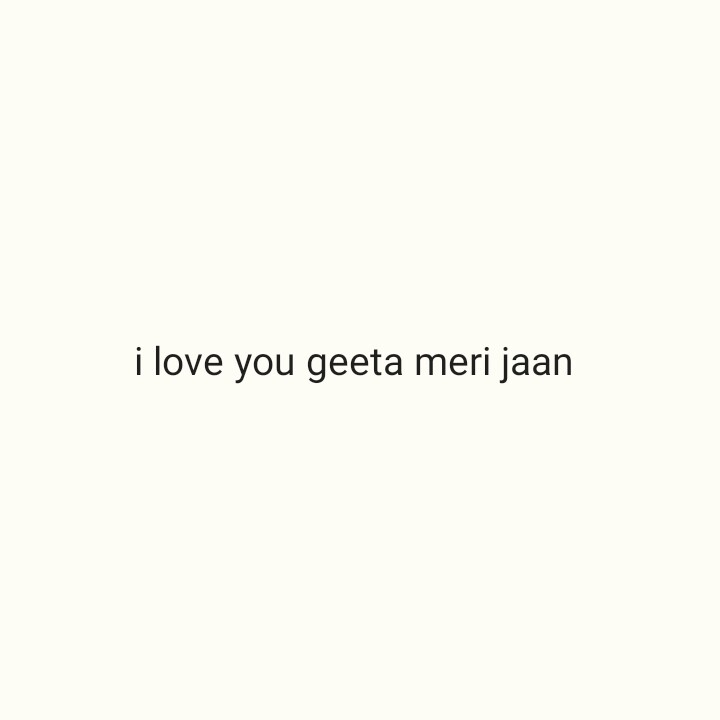 🎼जागतिक संगीत दिवस - i love you geeta meri jaan - ShareChat