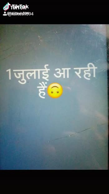 👫 दोस्ती-यारी - Tilsok @ balitash99994 काँलेज खुलने वाले हैं । गोलगप्पे खायेंगे । : Jalliktek @ lalitesh594 - ShareChat