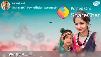 👩🎨WhatsApp प्रोफाइल DP - ShareChat