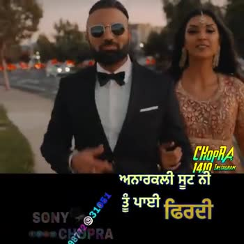khaas bande gagan kokri - ShareChat