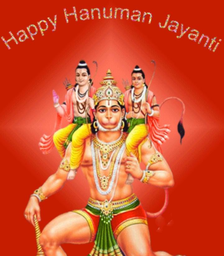 🌺हनुमान जयंती - man Jayanti Happy Ha - ShareChat