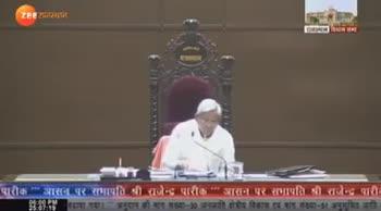 भारतीय संविधान - ShareChat