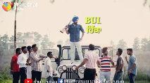 my creations - ShareChat @ lubu ਮਿੱਤਰਾਂ ਦਾ Gangstar scene / Smart Punjabi f smart PUNJABIJS O PUNJABI - ShareChat
