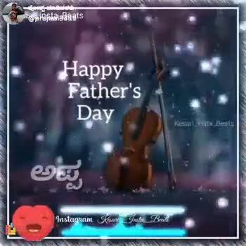 👨👧👦ಅಪ್ಪಂದಿರ ದಿನ - saponeslaats Happy Father ' s Day Kesari _ insta Beats ಅಪ್ಪ Instagram Kann mitr _ Beals ShareChat archan yalagudri archan3487 ಐ ಲವ್ ಶೇರ್ ಚಾಟ್ Follow - ShareChat