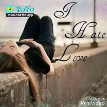 💔 காதல் தோல்வி - Owe • YoYo Download the App th VivaVideo YOYO Download the App Oe Made With VivaVideo - ShareChat