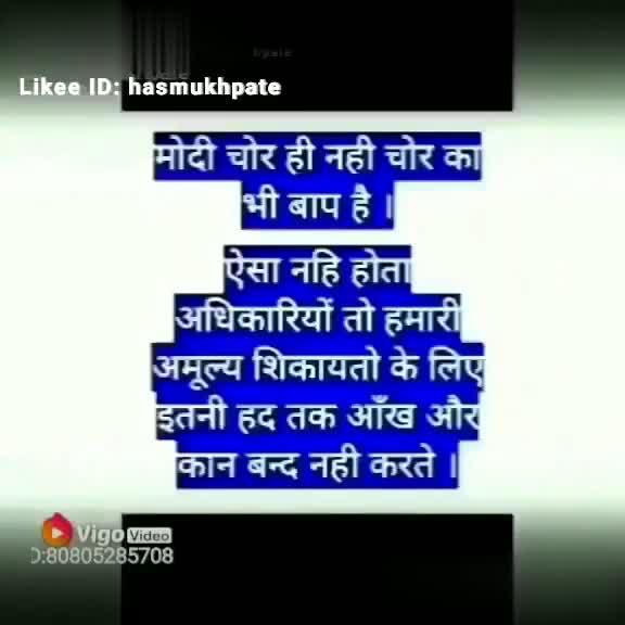 Hasmukh Patel - ShareChat