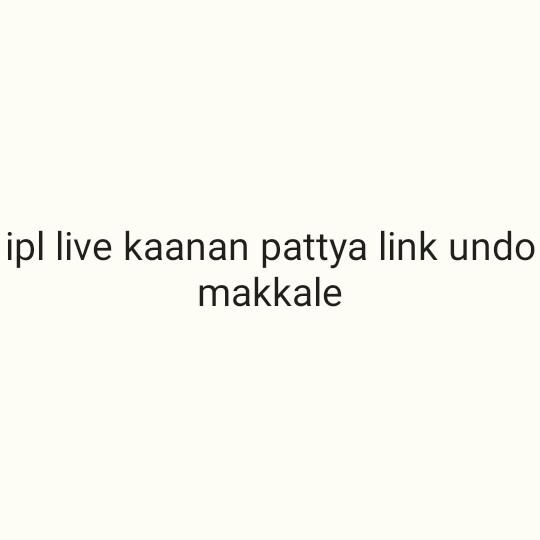 🏏CSK Vs RCB - ipl live kaanan pattya link undo makkale - ShareChat