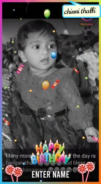 birthday. - ShareChat