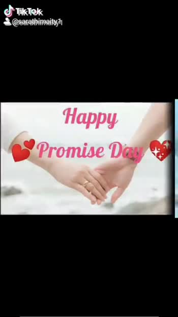 Happy Promise day   - ShareChat