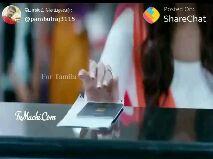 காதலன் - ShareChat