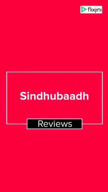 🎼 My tik tok video - flıxjini FLIMI BEAT 3 . 0 / 5 Vijay Sethupathi And Anjali Shine Big Time ! A JUVHN SHANKHR HU H MUSICAL OGRAPHY VIJAY KARTIK KANNAN EDITOR RUBEN AT A R MOHAN ACTION CHOREOGRAPHERS PRADIT SEELEUM 4 . SHERIFF LUNES VIVEK - VIGNESH SHIVN . PR . VIJAY . KARTHIK NETHA - RAHULRAJ NADARAJAH COSTUME DESIGKEA KAVITHA . J - ROHIT - MAHE VaR ONMOUNAM ROVIRAT E GISYOTA PLASINDAMAN MARIMTML > flixjini See all Movie Reviews @ flixjini . com - ShareChat