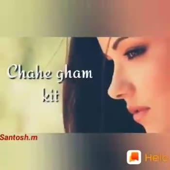 sad love song - ShareChat