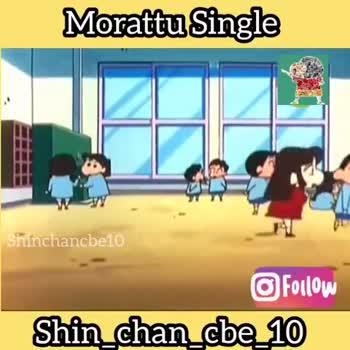 that morattu singles - Morattu Single Shinchancbe1 Follow Shin chan cbe 10 Morattu Single Shincha Follow Shin chan cbe 10 - ShareChat