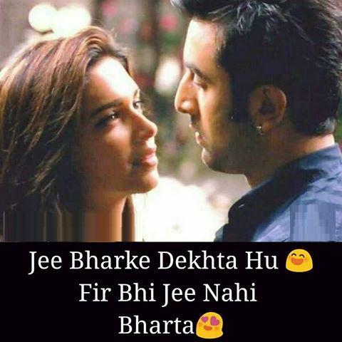 true....love 💞💞💞 - Jee Bharke Dekhta Hu Fir Bhi Jee Nahi Bharta - ShareChat