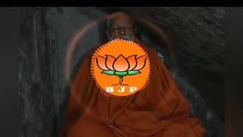 pm modi - BJP BJP - ShareChat