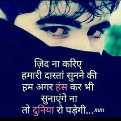 💏ROYAL 👑JAAT💏 - Author on ShareChat: Funny, Romantic, Videos, Shayaris, Quotes
