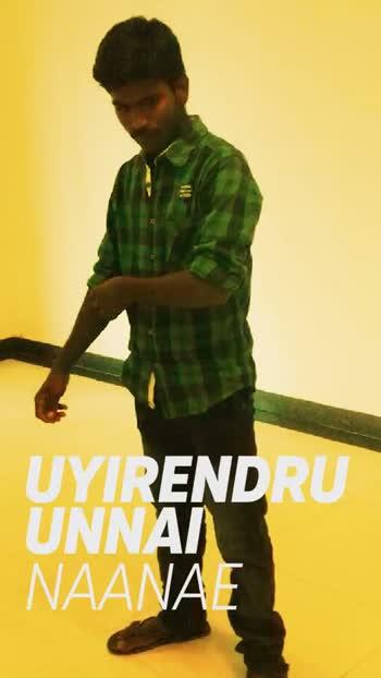 life la - UYIR YENDRAAL ENDRONOK NAALRA NAAYE SIVANUM SAKTHIYUM SAERNTHAA MASS - UDA - ShareChat