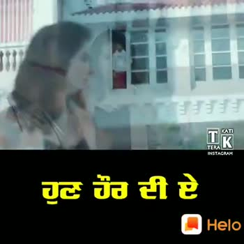 👌 garry sandhu dubara milde a😭👈 - INSTAGRAM ਤਾਹੀਓ ਤਾਂ TERA KATI : Share Shayris , Quotes , WhatsApp Status GET IT ON Google Play - ShareChat