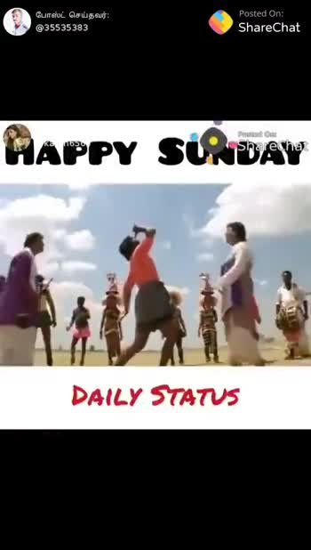 hippy sunday - போஸ்ட் செய்தவர் ; @ 35535383 Posted On : ShareChat HAPPY SUNDAY DAILY STATUS போஸ்ட் செய்தவர் ; @ 35535383 Posted On : ShareChat HAPPY SUNDAY DAILY STATUS - ShareChat