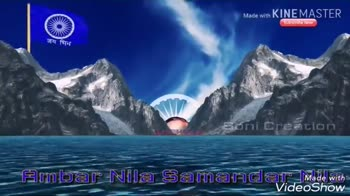 📘అంబేద్కర్ జయంతి - Made with KINEMASTER ani Creation Made with VideoShow Made with KINEMASTER Subscribe Now जय भिम Boni Creation Baba Teri Kahani Hai Made with Made with VideoShow - ShareChat