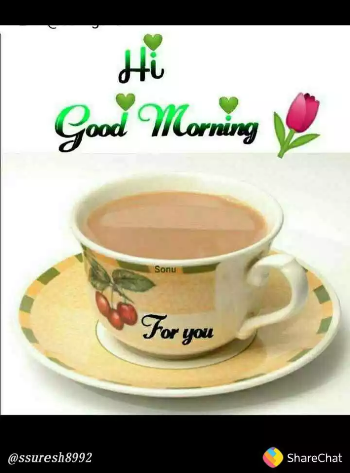 🌞காலை வணக்கம் - Good Morning C Sonu Thor you @ ssuresh8992 ShareChat - ShareChat