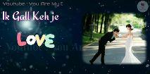 पंजाबी गाणे - Youtube : You Are My Dream yottube . You Are My Dream You Are my dream  - ShareChat