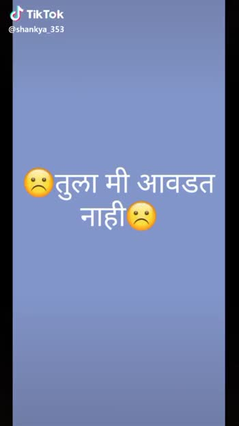 🏏CSK vs RCB 1st IPL मॅच - @ shankya _ 353 पण of l love you Tik Tok @ shankya _ 353 - ShareChat