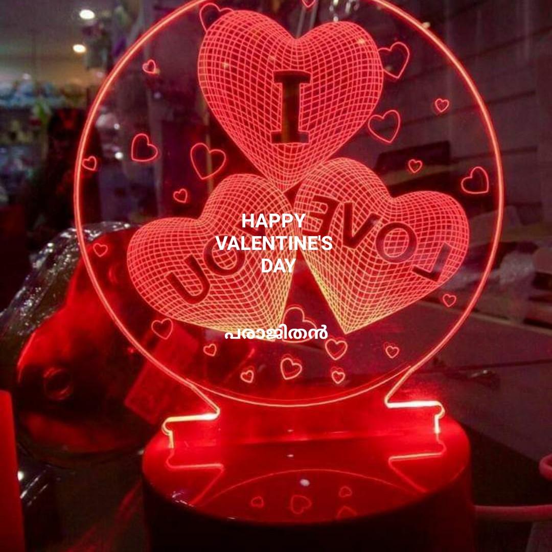♥️♥️ വാലന്റൈൻസ് ഡേ സ്റ്റാറ്റസ് ♥️♥️ - HIIT HAPPY VALENTINE ' S DAY പരാജിതൻ - ShareChat