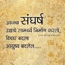 Vicky - Author on ShareChat: Funny, Romantic, Videos, Shayaris, Quotes