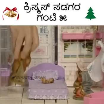🧢ಸಂತ ಟೋಪಿ - ShareChat