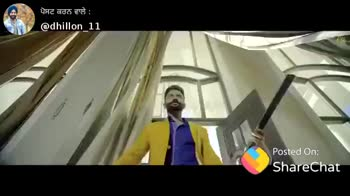 🐯 tiger alive by sippy gill - ਪੋਸਟ ਕਰਨ ਵਾਲੇ : @ dhillon 11 ShareChat Dhillon dhillon 11 Follow OOO - ShareChat