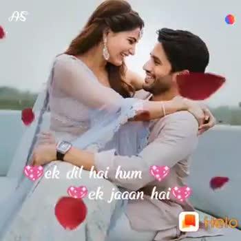Romantic Love 🎶Song - Welike Download ek duje ki pehchaan hai : Welike Down main bhi tujhse iqraar karun lo - ShareChat