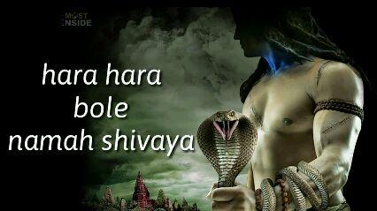 దేవుళ్ళ స్టేటస్ 🙏 - MOST INSIDE και namah sίναγα om namah sivaya like Share comment subscribe to ouro channel - ShareChat