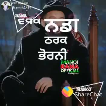 🐯 tiger alive by sippy gill - MANO ) RANA OFFICIAL Posted Share Chat ShareChat Punjabi _ boyz _ girlzon amrit 1497 raro Follow me 18 fods foota . Follow - ShareChat