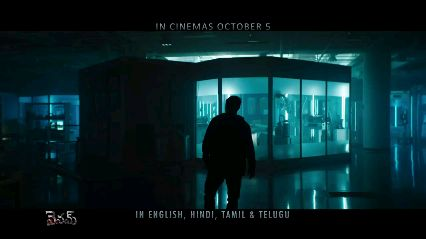 Hollywood - IN CINEMAS OCTOBER 5 FREE W SAE 317 ఎవమ్ ENGLISH , HINDI TAMIL & TELUGU - ShareChat