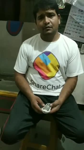 👫భార్య-భర్తల జోక్స్ - ShareChat