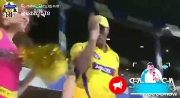 🤣 IPL ட்ரோல் - யாரா ! போஸ்ட் செய்தவர் ; 2 @ skbh2a8 LUNU - - - - - - - ST போஸ்ட் செய்தவர் : @ sk \ 2818 mm Posted On : Share Chai - SAMOSA OR Dowvideo Aleoshow - ShareChat