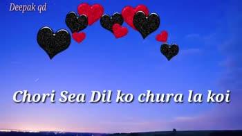📜 Whatsapp स्टेटस - Deepak qd . Najro nei dekha hea sapna koi Deepak qd Thang - ShareChat