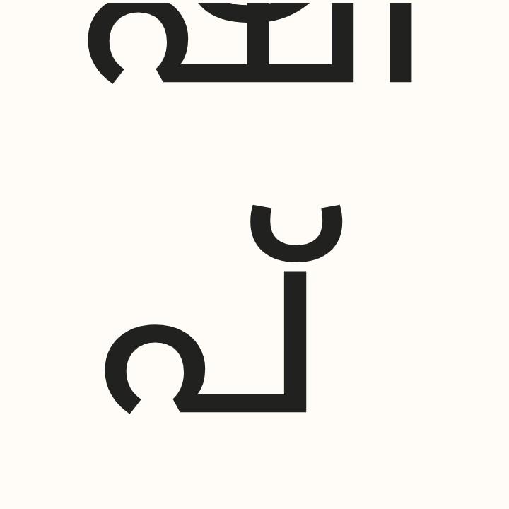 🔞 18+ - ITIU J ܘ - ShareChat