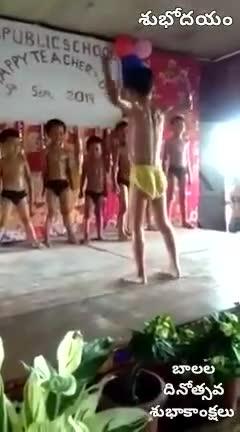 kids - ShareChat