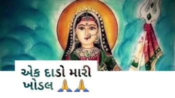 status raja sanjay bharvad - ShareChat